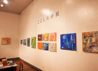 12konishi02.jpg