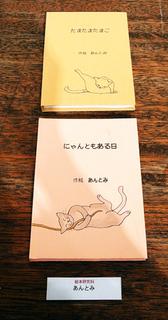 12shuryo053.jpg
