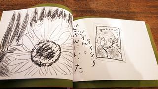 12shuryo058.jpg