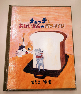 12shuryo069.jpg