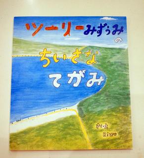 12shuryo071.jpg