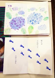 12shuryo074.jpg