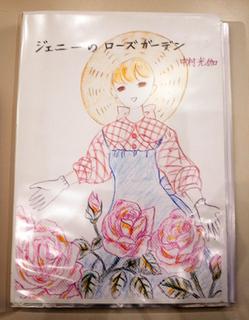 12shuryo081.jpg