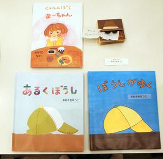 12shuryo091.jpg