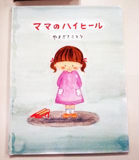12shuryo101.jpg