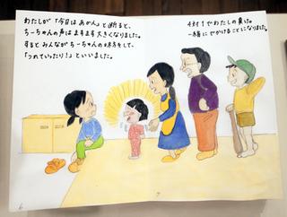 12shuryo111.jpg