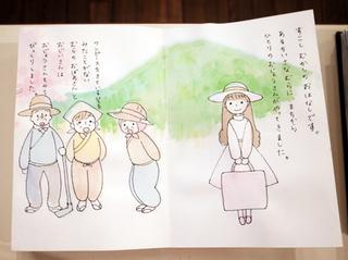 12shuryo113.jpg