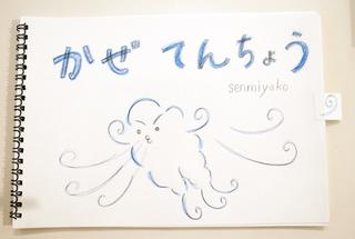 12shuryo115.jpg