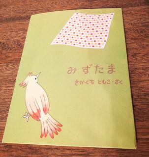 12shuryo117.jpg