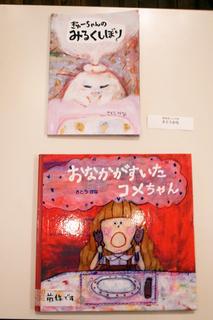 12shuryo128.jpg