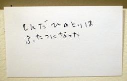 19anzai31.jpg