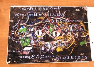 2017moyan2_060.jpg