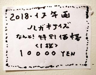 2018cozi32.jpg