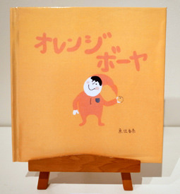 7ohanashi21.jpg