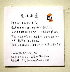 7ohanashi22.jpg
