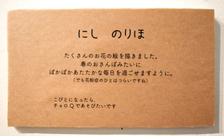 7ohanashi26.jpg