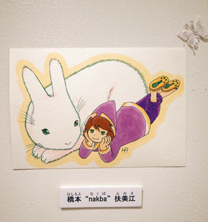 7ohanashi36.jpg