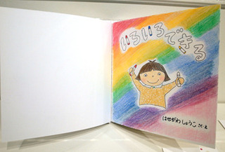 7ohanashi46.jpg