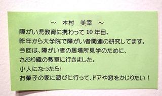 7ohanashi62.jpg