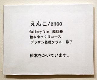 fuku2_010.jpg