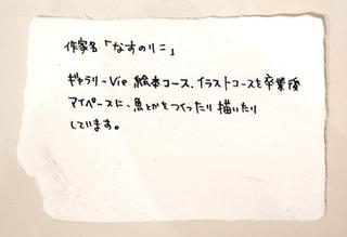 fuku2_016.jpg