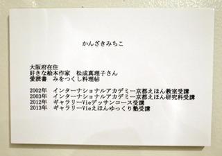 fuku2_033.jpg