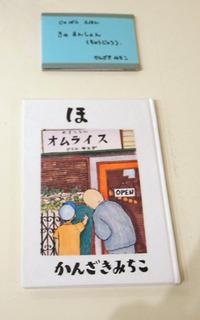 fuku2_038.jpg