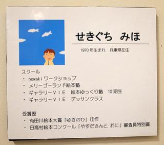 fuku2_044.jpg