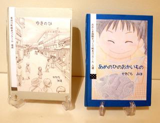 fuku2_049.jpg