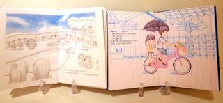 fuku2_050.jpg