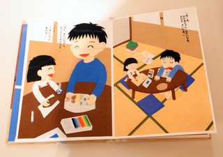 fuku2_051.jpg