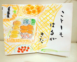 fuku2_058.jpg