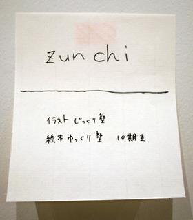 fuku2_063.jpg