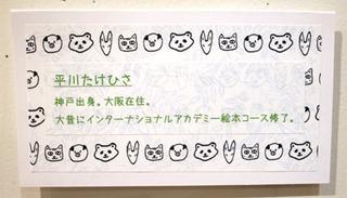 fuku2_073.jpg