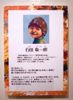 fuku2_081.jpg