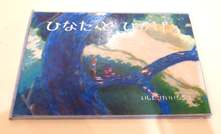 fuku2_086.jpg