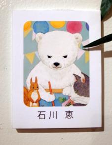 fuku2_098.jpg