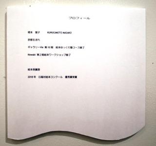 fuku2_102.jpg