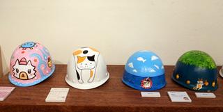 helmet096.jpg