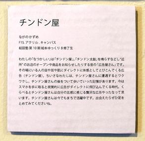 natsu91.jpg
