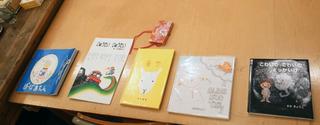 ohanashi3_19.jpg