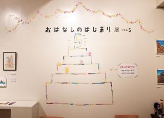 ohanashi5_01.jpg