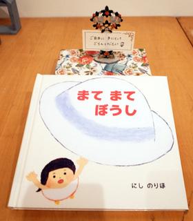 ohanashi5_57.jpg