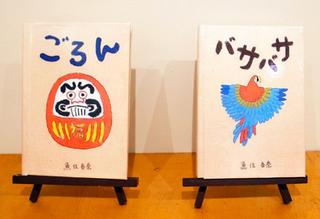 ohanashi5_62.jpg