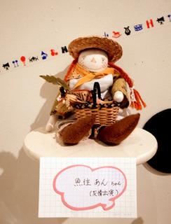 ohanashi6_59.jpg