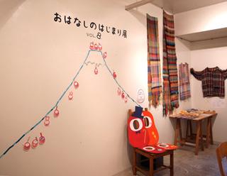 ohanashi8_006.jpg