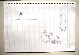 ohanashi8_043.jpg