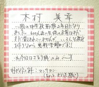 ohanashi9_29.jpg