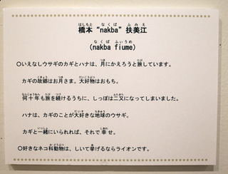 ohanashi9_35.jpg