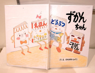 ohanashi9_51.jpg